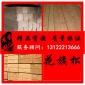 厂家定制花旗松木屋木结构,重型木结构胶合木梁